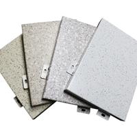 石紋鋁單板,外墻干掛鋁單板定制