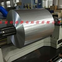 鋁箔表面靜電涂油機