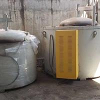 9成新坩埚电炉 铝锭熔炼炉 铝屑废料熔化炉