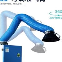 移动式单双臂焊烟机焊接烟雾除尘器 现货