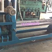 鋁材彎區 彎板機 鋁板彎弧器