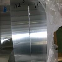 5052h32铝带0.5厚分条 国标铝带贴膜