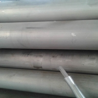 现货铝棒7075铝棒状态T6和t651铝合金棒零割