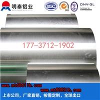 電纜用鋁箔需嚴格控制長度
