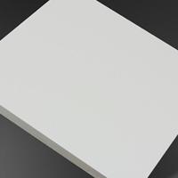 600x1200铝扣板价格 工程吊顶铝扣板