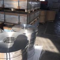 汽车散热器专用 8011铝箔多种型号供应