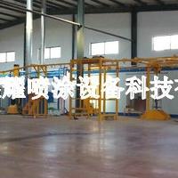 喷塑设备厂家