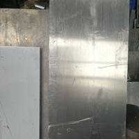 供应铝带 切6061铝条6061铝排价格