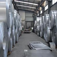 环保5052铝镁合金带