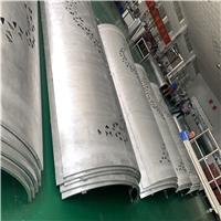 陕西省直销冲孔包柱铝单板-弧形铝单板包柱