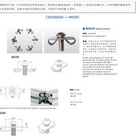铝型材专用弹性扣件防松抗震扣件