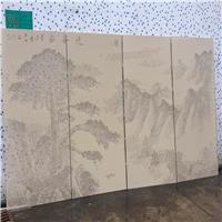 冲孔铝单板 冲孔铝单板规格 铝单板厂家