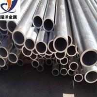 5083无缝铝管 5083铝管厂家