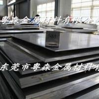 國產優質合金鋁板中鋁3003鋁板