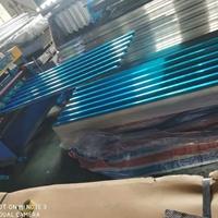 压型铝板 瓦楞铝板生产价格 1.0瓦板