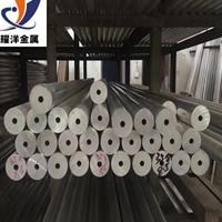 供应5083铝管 5083优质铝管