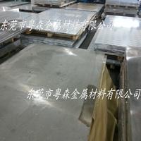 铝合金冷轧制铝板1060-H32东轻铝 厂家供销