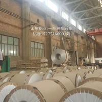河北铝板生产厂家,河北做铝皮的厂家