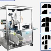 面膜包装机 面膜封口机  全自动面膜机