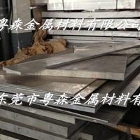 粵森現貨直銷國鑫1100超寬鋁板