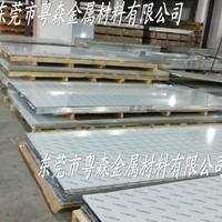 粤森厂家供销2014东轻铝花纹铝板