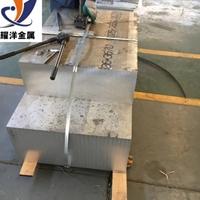 供应国标5083铝板 5083防锈铝板