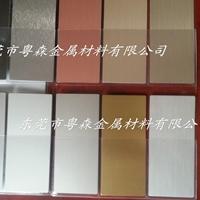 廠家批發供銷東輕鋁1200彩色鋁板