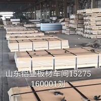 6063铝板价格多少钱一吨,6063铝板价格