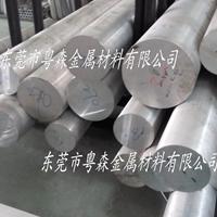 廠家供銷6082西北鋁進口防銹鋁棒