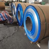 电厂专用保温铝卷,防锈铝卷,合金铝卷