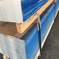 5052鋁板廠家 5052鋁板價格 5052花紋鋁板