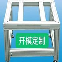 开模定做生产挤压家具铝型材