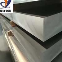 1060氧化鋁板 1060鋁板用途