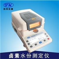 供应二氧化硅水分测量仪  矿粉水分计