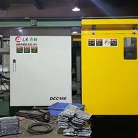 二手铝制品压铸机全自动锌镁合金压铸机