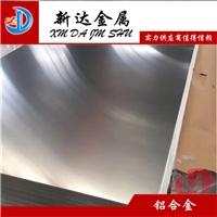 5252鋁板 西南鋁5252鋁板