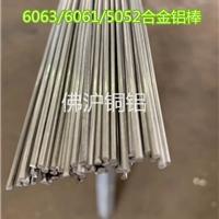 1060纯铝线调直加工