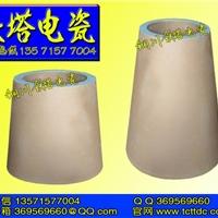 电除尘圆锥形绝缘瓷套F3.1电捕焦7268