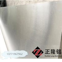 5083-O态铝板价格5083-O态铝板厂商