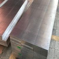 进口6A02拉伸铝板材质证明