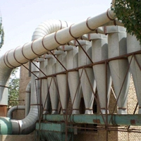 立式多管旋风除尘器的相关问题
