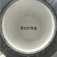 工业炉专用陶瓷纤维保温耐火材料