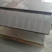 6082-T6中厚铝板  6062-T6<em>镁</em><em>铝</em>板