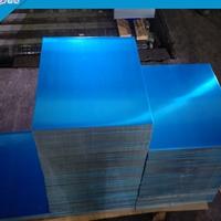 0.1厚纯铝带 500宽1060纯铝板