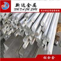 5A03抗疲劳铝棒 5A03防锈铝棒