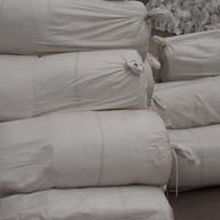 临城纤维硅酸铝纤维毯