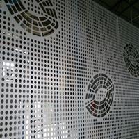 定制6001200铝天花板2mm厚度穿孔铝单板