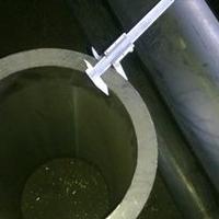 直供6063环保精密铝管 挤压铝管 370x15