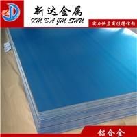 6082可机械加工铝板 6082可成形性铝板
