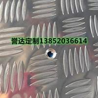 五条筋花纹铝板钻孔冲孔沉头加工定制